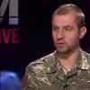 Казак Гаврилюк: Дай нам современное оружие, мы будем гнать Россию в саму Сибирь (ВИДЕО)