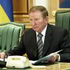 Путин поставил Украине ультиматум — Кучма