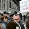 Милиция разогнала активистов под НБУ, используя бульдозер (ВИДЕО)