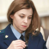 Против крымских самопровозглашенных чиновников открыты уголовные дела, разрешено их задержание — ГПУ