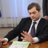В Луганске Сурков заявил, что России «республики» не нужны — СМИ