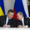 Россия готовила раздел Украины еще при Януковиче, — СМИ
