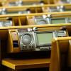 Верховная Рада на этой неделе рассмотрит обращение к США