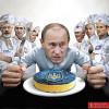 Путин рассказал как готовил аннексию Крыма и как «спас Януковича» (ВИДЕО)