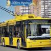 Киевлянам намекнули, что проезд в общественном транспорте должен стоить дороже