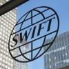 США и ЕС передумали отключать Россию от SWIFT