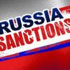 Глава Евросовета заявил, что Европа не готова к усилению санкций против РФ