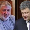 Коломойский, Яценюк и Порошенко договорились по «Укртранснафте»