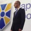 «Народный фронт» призывает политические силы не расшатывать ситуацию внутри страны (ЗАЯВЛЕНИЕ)