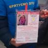 На псевдоволонтёров из киевского метро завели уголовное дело