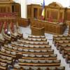 До 20 марта Рада может определить регионы с особым статусом на Донбассе – АП