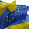 Евросоюз получил от Украины официальный запрос о миротворцах