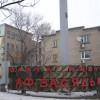 Шестнадцать горняков доставлены в больницы после взрыва на шахте им. Засядько в Донецке