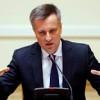 СБУ проверяет подчиненных Коломойского на контрабанду и убийство