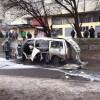В Харькове взорван автомобиль комбата «Слобожанщины». Пострадали 2 человека (ВИДЕО)