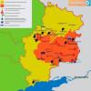 Игра в «особый статус» для Донбасса