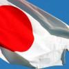 Япония выразила протест в связи с запуском баллистических ракет КНДР