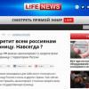 В Госдуме хотят запретить россиянам выезжать за границу — СМИ