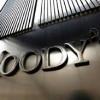 Вероятность дефолта Украины составляет 100% — Moodys