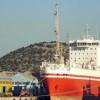 Суд арестовал в Херсоне торговое судно, которое незаконно заходило в Крым