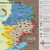 Ситуация в зоне АТО на 19 марта (КАРТА)