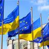 Саммит Украина-ЕС пройдет в Киеве 27 апреля