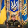 Порошенко рассказали о коррупции, контрабанде и ситуации в войсках