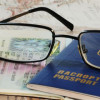 Паспорта граждан Украины заменят на карточки