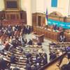 Рада отложила начало работы из-за совещания коалиции
