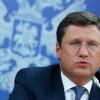 В России озвучили условия получения Украиной скидки на газ
