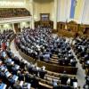 Нардепы намерены национализировать имущество России в Украине