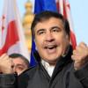 Саакашвили: решение США о предоставлении оружия Украине готово на 99%