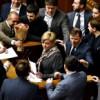 В Раде Гонтаревой подарили букет и заставили уйти с парламентской трибуны