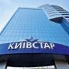 «Киевстар» уже начал готовиться к запуску LTE в Украине