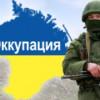 Лутковская рассказала в Женеве, как Крым за год превратился в «полуостров страха»