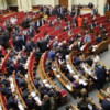 Четверо депутатов выходят из состава фракции ББП