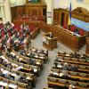 Рада может вернуть Коломойскому контроль над «Укрнафтой»