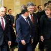«Нормандская четверка» сегодня проведет переговоры в телефонном режиме