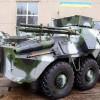 ВСУ получило партию «Свитязей» — Укроборонпром