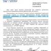 Фирташа в Украине ни в чем не подозревают (ВИДЕО+ДОКУМЕНТ)