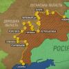 Особый порядок местного самоуправления на Донбассе (КАРТА)