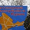 В Украине арестован первый военный из Крыма, предавший присягу