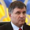 Пакет законопроектов о реформах МВД готовы подать в ВР — Аваков