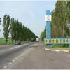В Дебальцево найдено 500 тел мирных жителей