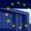 Европарламент одобрил выделение Украине 1,8 млрд евро