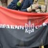 В Одессе произошел взрыв в офисе «Правого сектора» (ВИДЕО)