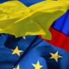 В Брюсселе начались газовые переговоры Украины, РФ и ЕС