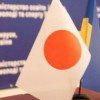 Япония выделит Украине $8,3 млн на покупку медоборудования