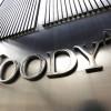 Рейтинг Украины в шаге от уровня дефолта — Moody's