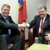 Сегодня Украину посетит президент Румынии